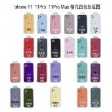 قاب سیلیکون محافظ لنزدار زیربسته 4 apple iphone 11-11promax
