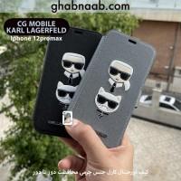 کیف اورجینال Karl Lagerfeld کارل لاگرفلد Apple iphone 12promax