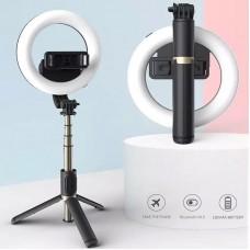 رینگ لایت همراه با دسته سلفی Ringlight with selfi handle