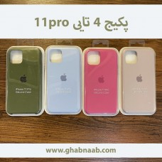 پکیج 4 تایی قاب سیلیکون Apple iphone 11pro