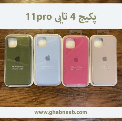 پکیج 4 تایی قاب سیلیکون Apple iphone 11..